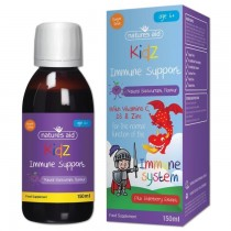 Kidz Immune Support (Natural Blackcurrant Flavour)